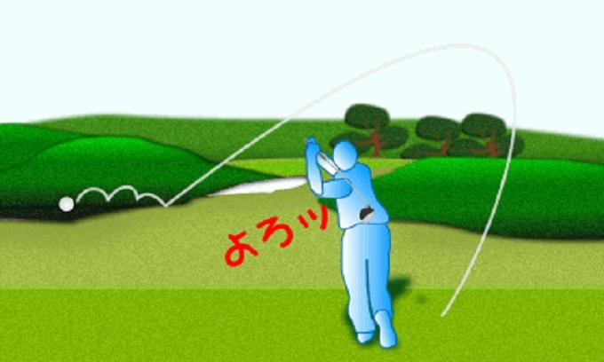 ゴルフでフックする8つの理由